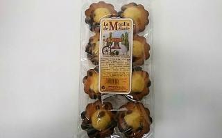 Etoiles aux raisins  (250gr)