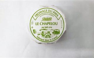 Fromage de la Chapelle Laurent au lait cru (900gr)