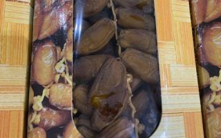 DATTE BRANCHEE tunisie pqt 1 kg