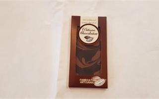 chocolat noir marbré lait, caramel, fleur de sel l'artisan chocolatier  (100gr)