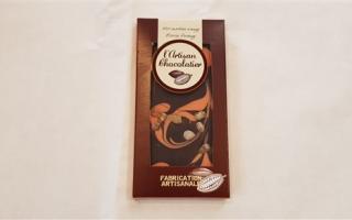 chocolat noir marbré orange et écorces l'artisan chocolatier (100gr)