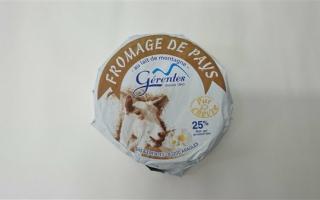 Fromage de chèvre Gérentes (400gr)