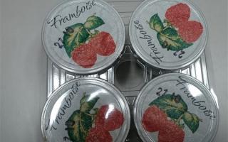 Yaourt piouzou aromatisé framboise x4