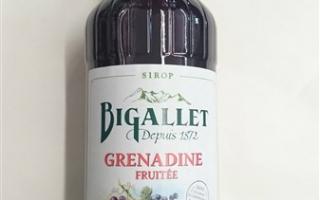 Sirop grenadine bigallet 1l